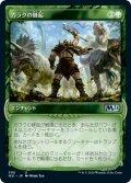 ガラクの蜂起/Garruk's Uprising (M21)【ショーケース・フレーム】《Foil》