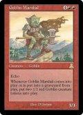 ゴブリンの司令官/Goblin Marshal (UDS)