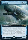 追われる鯨/Pursued Whale (M21)【拡張アート枠】
