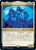 センの三つ子/Sen Triplets (2XM)