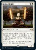 石鍛冶の神秘家/Stoneforge Mystic (2XM)