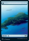 島/Island 【Ver.1】 (2XM)