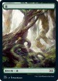 森/Forest 【Ver.2】 (2XM)