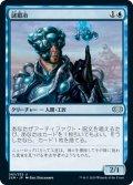 謎鍛冶/Riddlesmith (2XM)