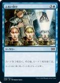 ふるい分け/Sift (2XM)