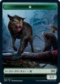 狼 トークン/Wolf Token (2XM)