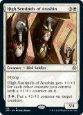 アラシンの上級歩哨/High Sentinels of Arashin (JMP)