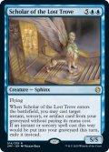 失われた宝物庫の学者/Scholar of the Lost Trove (JMP)