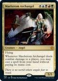 大渦の大天使/Maelstrom Archangel (JMP)