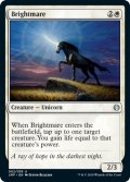 煌々馬/Brightmare (JMP)