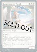 解放の天使/Emancipation Angel (JMP)