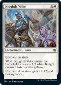騎士の勇気/Knightly Valor (JMP)