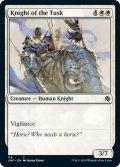 牙の騎士/Knight of the Tusk (JMP)