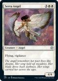 セラの天使/Serra Angel (JMP)