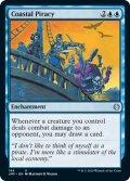 沿岸の海賊行為/Coastal Piracy (JMP)