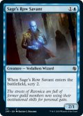 賢者街の学者/Sage's Row Savant (JMP)