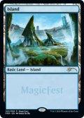 島/Island 【Ver.2020】 (MagicFest)