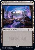 沼/Swamp 【Ver.2020】 (MagicFest)