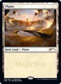 平地/Plains 【Ver.2020】 (MagicFest)