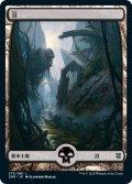 沼/Swamp 【Ver.2】 (ZNR)