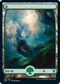 森/Forest 【Ver.3】 (ZNR)