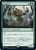 古の緑守り/Ancient Greenwarden (ZNR)