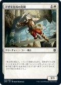 岸壁安息所の売剣/Cliffhaven Sell-Sword (ZNR)