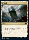 統率の塔/Command Tower (CMR)《Foil》