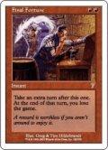 最後の賭け/Final Fortune (7ED)