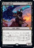 撲滅する戦乙女/Eradicator Valkyrie (KHM)