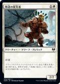 物語の探究者/Story Seeker (KHM)