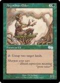アルゴスの古老/Argothian Elder (USG)