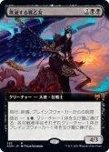 撲滅する戦乙女/Eradicator Valkyrie (KHM)【拡張アート版】