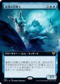 竜巻の召喚士/Cyclone Summoner (KHM)【拡張アート版】