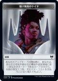 紋章【情け無用のケイヤ】/Kaya the Inexorable Emblem (KHM)