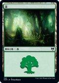 森/Forest (KHM)