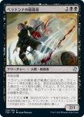 ベラドンナの暗殺者/Nightshade Assassin (TSR)