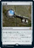 雲の鍵/Cloud Key (TSR)