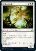 天界の十字軍/Celestial Crusader (TSR)