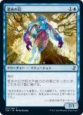 霊糸の幻/Gossamer Phantasm (TSR)