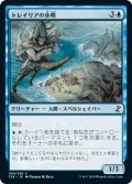 トレイリアの歩哨/Tolarian Sentinel (TSR)