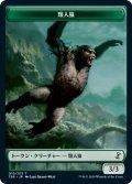 類人猿 トークン/Ape Token (TSR)