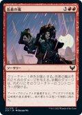 色素の嵐/Pigment Storm (STX)