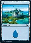 島/Island 【Ver.2】 (STX)