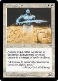 実体なき守護者/Spectral Guardian (MIR)