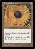 炭色のダイアモンド/Charcoal Diamond (MIR)