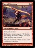 稲妻の誓約/Vow of Lightning (CMD)