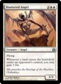 砕けた天使/Shattered Angel (CMD)