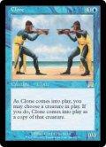 クローン/Clone (ONS)