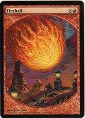 火の玉/Fireball (MPR)
